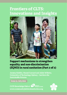 Frontiers 13: Support mechanisms to strengthen equality and non-discrimination (EQND) in rural sanitation (Part 2 of 2)